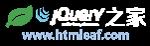 jQuery之家-自由分享jQuery、html5、css3的插件库